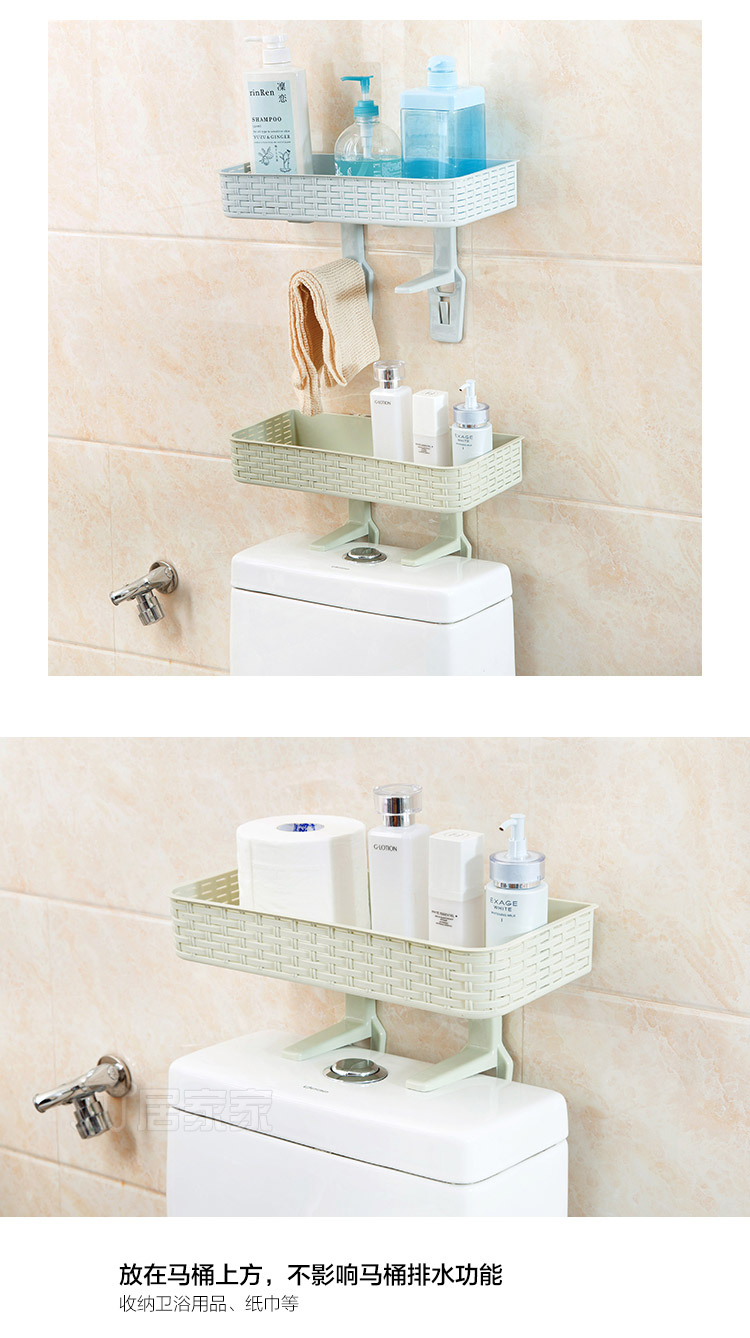 New Multifunctional Shelf Free Punching Bathroom Wall Hanging Accessories Suction Toilet Storage