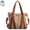 Hot selling women khaki canvas tote leather handbags with detachable shoulder strap