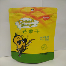Dried fruit packaging bag matt finish zip lock stand up pouches