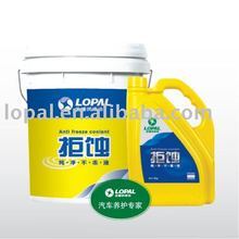 concrete antifreeze
