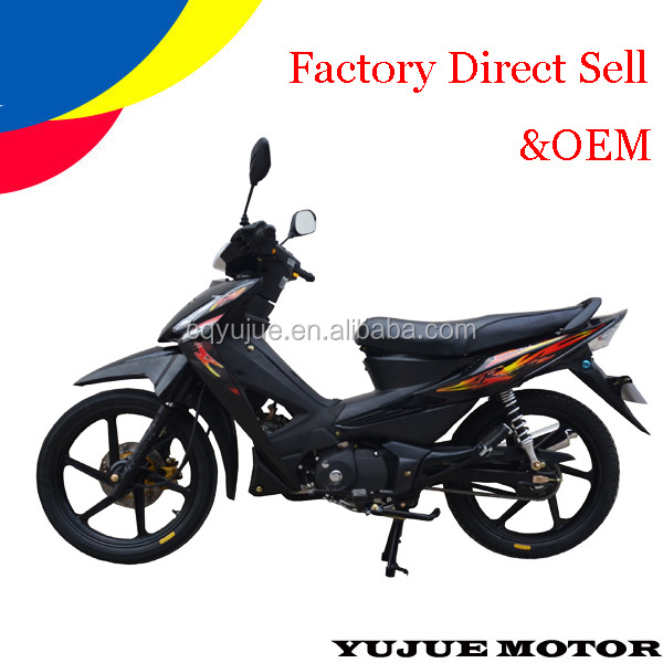 Motorcycle cub/children motorbike/mini gas motorcycles for sale