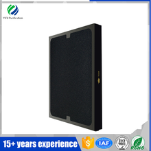 China commercial H12 Hepa activated carbon composite air filter manufacturer