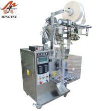 Full auto small range coffee powder sachet bag packing machine