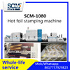 fully automatic hot foil stamping machine