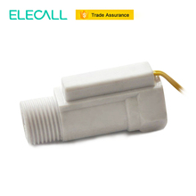 ELECALL water flow control switch