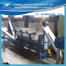 Mini capacity plastic pet bottle recycling plant/washing machine