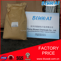Factory Low Price Polyacrylamide Flocculant PAM