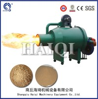 2014 New design industrial power saver biomass wood powder burner for steam boiler/spray drying line/green house/incinerator