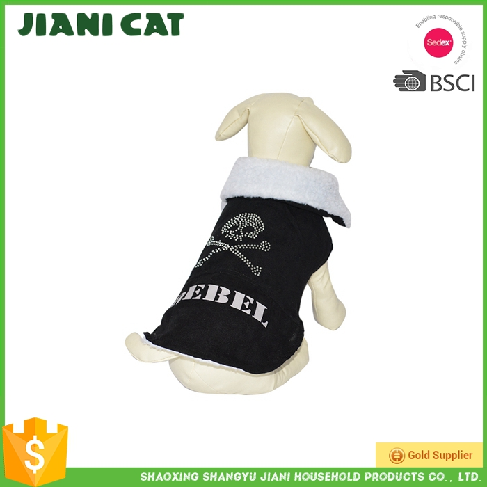 Top Quality heated dog coat