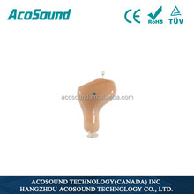 AcoSound Acomate 210 IF- plus Top Quality Voice Well Sale Supplies Personal Deaf Ce Approved micro gsm listening device