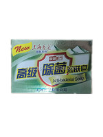 Shanghai Brand Anti-Bacterial Exfoliant Bath Soap