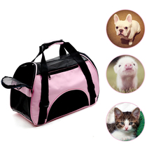 Portable pet bag backpack, comfortable and breathable pet handbag
