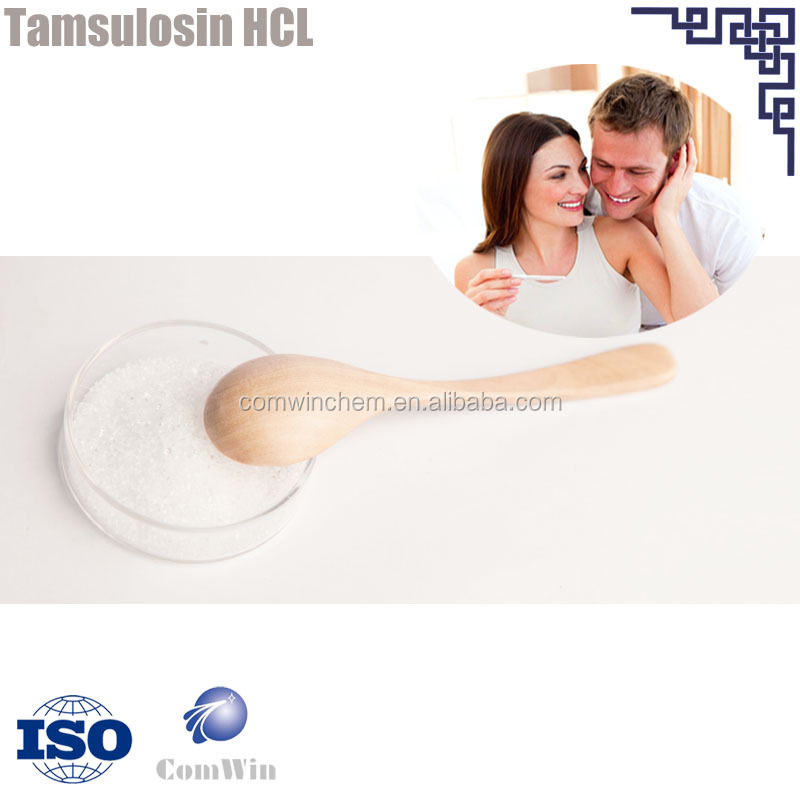 Tamsulosin HCl cas 106463-17-6 research chemical suppliers