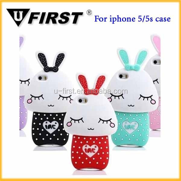 Fashion 3D silicone mobile phone casing for iphone 5 case