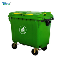 Trolley Garbage bin with with foot pedal