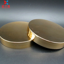 wholesale gold color plastic cap/lid with UV surface for cream jar