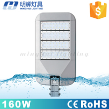 Factory directly sell multifunctional led street light 60w 120w 160w 240w