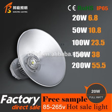 5 year warranty IP65 factory warehouse industrial 20w led high bay light