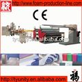 EPE Foam Tube Extruding Machine (TYEPE-90)