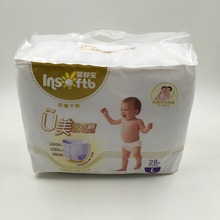 China brand Baby training pants style Fujian manufacturers free samples diapers