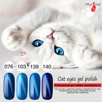 Cat eyes uv gel nail polish,gel polish for nails art,160 color UV Gel free sample nail Polish which made in china