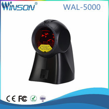 2018 hot 32bits Omni-directional 1D Laser Barcode Scanner for wholesale Supermarket chain store