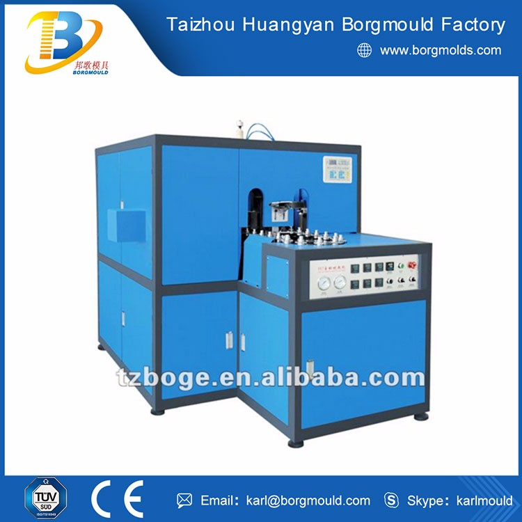 plastic moulding machine price list pdf