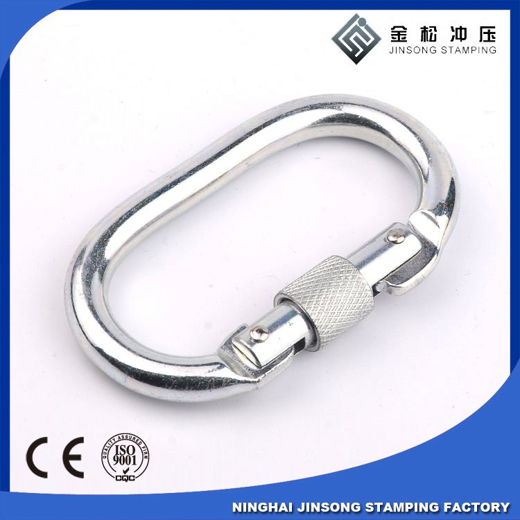 Hot sale! high quality! round shaped carabiner metal snap hook hook