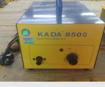 100% Original KADA 850G Gas pump station natural air flow gun electric blower