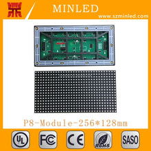 manufactory best price LED diaplay pannel LED screen module P8 outdoor waterproof IP 66 with high quality long warranty