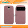 leather flip case for samsung 9500 | 9508 | 9502 for samsung galaxy s4