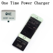 2016 Newest One time Emergency charger mini Disposable Power Bank 1200mAh for iphone/Samsung/HTC/Huawei