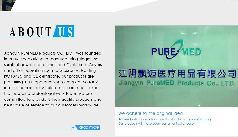 Jiangyin Puremed Products Co., Ltd.