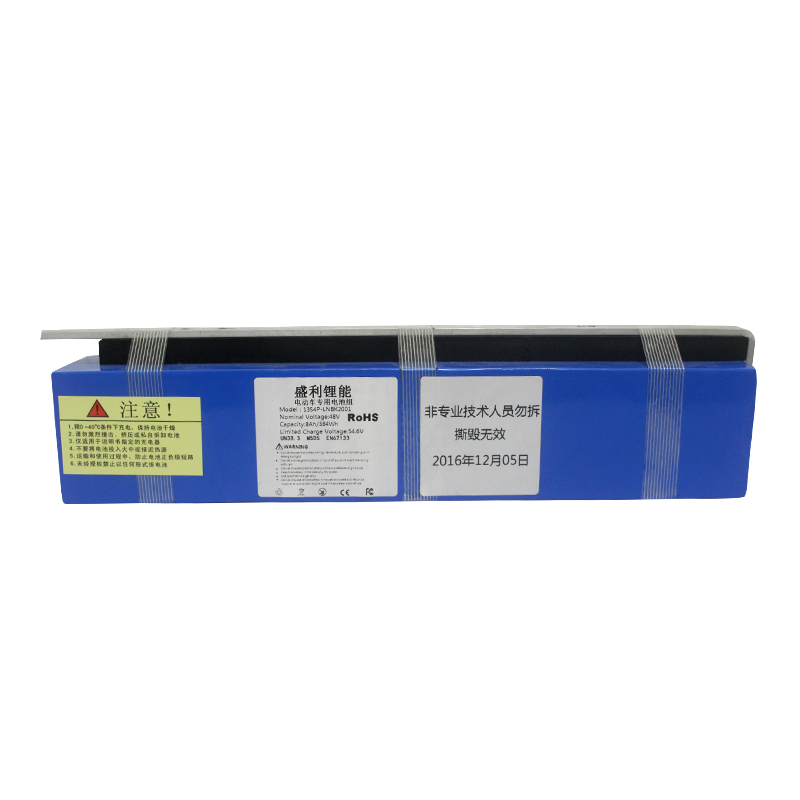 hot sale & high quality best selling lithium ion car battery manufactured in China