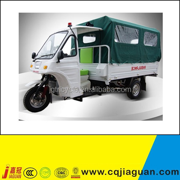Ambulance Enclosed Tricycle