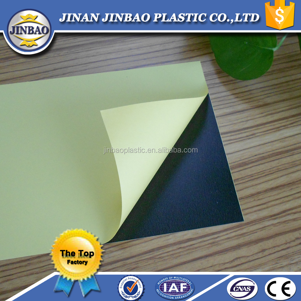 0.3mm double side self adhesive PVC sheet for Photobook making