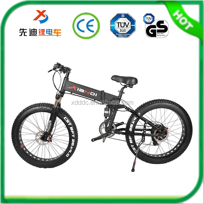 "Aluminum Alloy Frame 26"" 4.0 Folding Beach Crusier Electric Assist Bicycle/bike"