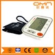 types of blood pressure manufacturers ambulatory blood pressure monitor holter