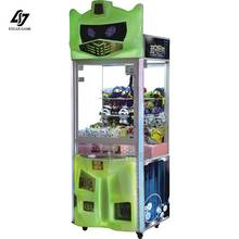 Hot sale coin operated toy claw crane machine/Gift doll machine for sale