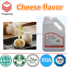Concentrate flavor butter cheese powder/factory butter cheese powder flavor