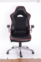 2015 hot selling new design pu leather race chair
