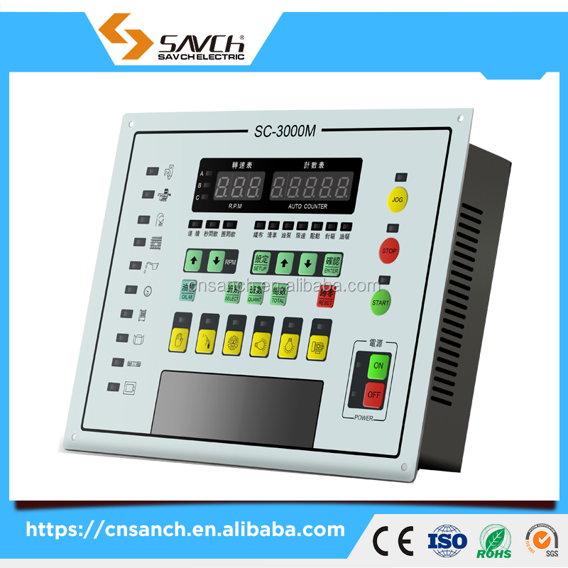 Sanch SC-2200 high performance big round knitting machine control panel PC controller