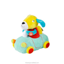 2016 New design baby moving car and sing Mechanism Plush dog