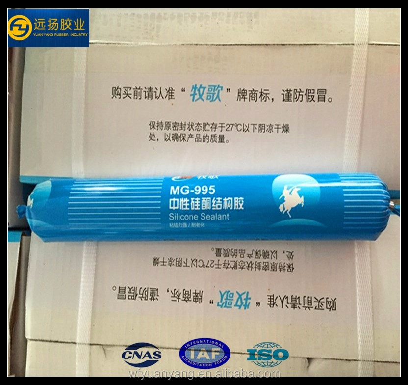 High Quality Construction Steel Building Neutral Silicone Sealant