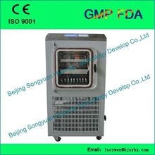 Factory price fashion Lab freeze dryer / lyophilizer price