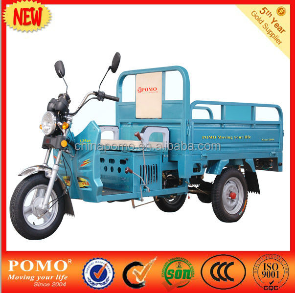 2014 hot selling three wheel motorcycle with steering wheel