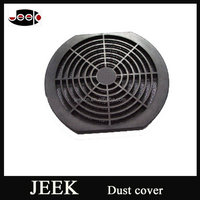 Excellent quality 170mm plastic fan dust cover