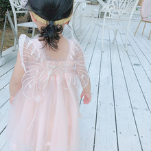 <strong>Girl's</strong> Lace Tulle Flower Princess Wedding <strong>Dress</strong> for Toddler and Baby Girl