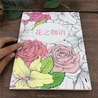 Customized coloring book with goog quality ship to Amazon warehouse directly