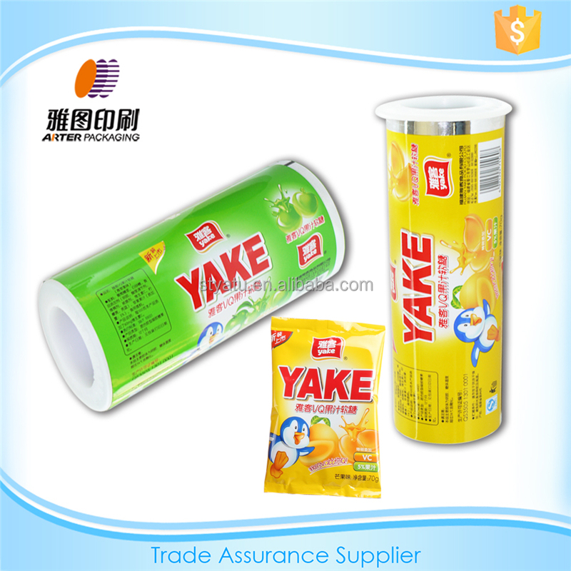 laminated food packing film